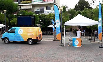 Ξεκίνησε το ταξίδι των Μεσογειακών Αγώνων στην Ελλάδα μέσω του «Road Show»