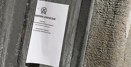 Ταυτοποιήθηκε ένας από τους δολοφόνους του 85χρονου στα Σεπόλια
