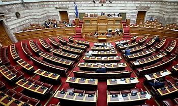 Στις 11:00 ορκίζεται η νέα Βουλή