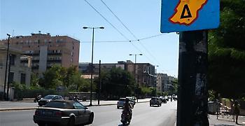 Δακτύλιος: Μέχρι πότε ισχύει στο κέντρο της Αθήνας