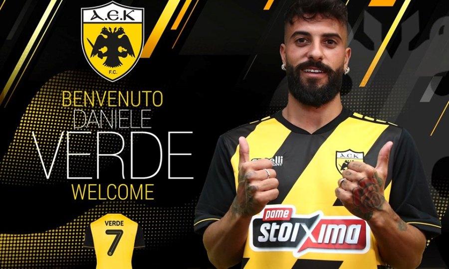 Υπέγραψε στην ΑΕΚ ο Βέρντε!