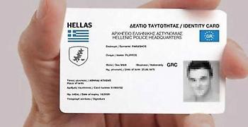 «Στοπ» Χρυσοχοΐδη στις νέες ταυτότητες, φέρνει Κάρτα Πολίτη- Τι είναι αυτή