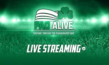 Live Streaming: Η επίσημη παρουσίαση του paoalive.gr