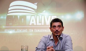 Γιαννακόπουλος: «Στόχος μας ο ουρανός. Χρειάζονται τουλάχιστον 20 εκατ.»