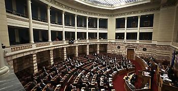 Εξελέγησαν οι 8 Αντιπρόεδροι της Βουλής