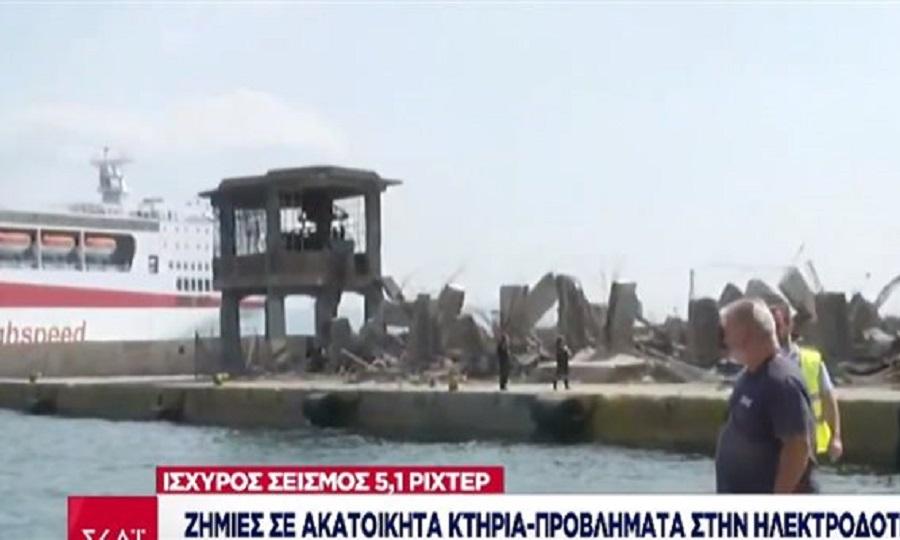 Προσωρινές καθυστερήσεις στα δρομολόγια στον Πειραιά μετά τον σεισμό