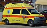 Μαγούλα: 8χρονος χτύπησε ελαφρά από πτώση καμινάδας