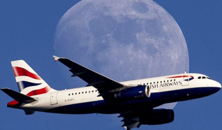 Η British Airways διακόπτει προσωρινά τις πτήσεις της από και προς Κάιρο