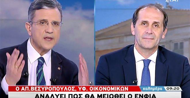 Βεζυρόπουλος: Η μείωση ΕΝΦΙΑ θα γίνει με τις τωρινές αντικειμενικές αξίες