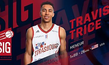 Ανακοίνωσε Τράις η Στρασμπούρ