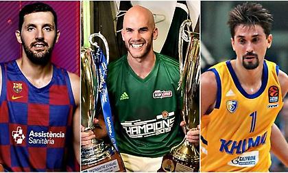 Ευρωλίγκα: Τα 10 υψηλότερα συμβόλαια για τη σεζόν 2019-2020!