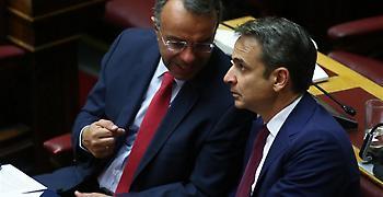 Εξάλειψη εισοδηματικών κριτηρίων στις 120 δόσεις σχεδιάζει η κυβέρνηση