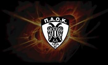 Με τετραπλή εκπροσώπηση στην κλήρωση της Basket League ο ΠΑΟΚ