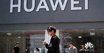Η Huawei απέλυσε τους μισούς και πλέον εργαζομένους θυγατρικής της σε ΗΠΑ
