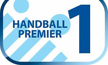 Η προκήρυξη της νέας  Handball Premier