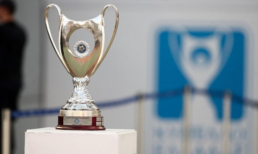Ανακοινώθηκε το πρόγραμμα του Κυπέλλου, στις 23 Μαΐου ο τελικός
