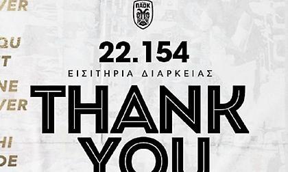 ΠΑΟΚ: «Ένα μεγάλο ευχαριστώ στους καλύτερους φιλάθλους στον κόσμο»!