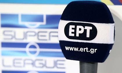 Κατηγορηματικό «όχι» των πέντε ΠΑΕ στη μείωση της ΕΡΤ