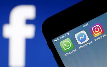 Facebook: Αλλάζει τα ονόματα σε Instagram και Whats App