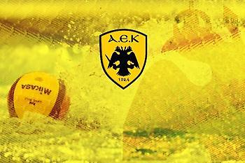 Η ΑΕΚ δημιουργεί τμήμα υδατοσφαίρισης γυναικών