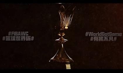 Με γεύση Ελλάδας το βίντεο κλιπ του τραγουδιού του Παγκοσμίου Κυπέλλου Μπάσκετ (video)