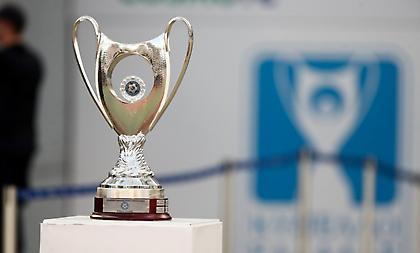 Τα ζευγάρια της πρώτης φάσης του Κυπέλλου Ελλάδας