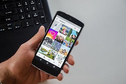 Instagram: Μέχρι πόσους λογαριασμούς μπορείς να ακολουθείς