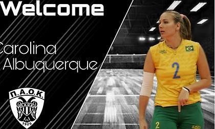 Στον ΠΑΟΚ η Ολυμπιονίκης Καρολίνα Αλμπουκέρκι