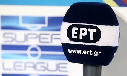 Στα «σκαριά» η νέα πρόταση της ΕΡΤ για τα τηλεοπτικά