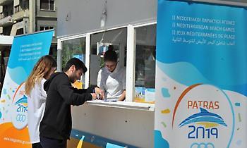 Πρόσκληση για διαιτολόγους και διατροφολόγους στους Μεσογειακους Παράκτιους της Πάτρας