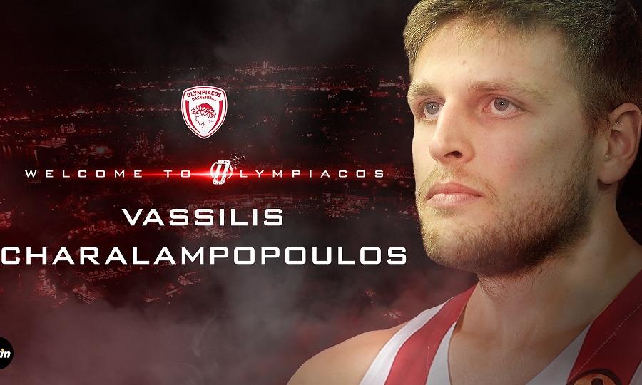 Επίσημο: Στον Ολυμπιακό ο Χαραλαμπόπουλος