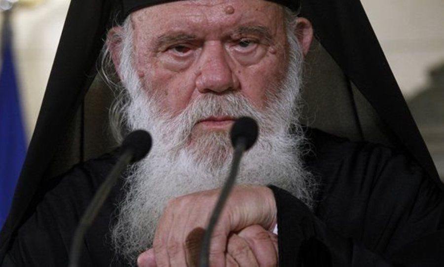 Ιερώνυμος: Η Ελλάδα ανήκει σε όλους και δεν μοιράζεται