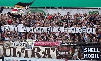 Στηρίζουν… Εξάρχεια οι οπαδοί της Ζανκτ Πάουλι! (pic)