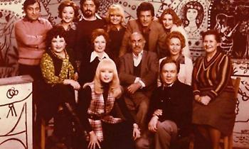 Νο1 για 7 χρόνια: Η θρυλική ελληνική σειρά που διασώζεται μόνο ένα επεισόδιό της