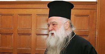 Παραιτήθηκε από μητροπολίτης ο Αμβρόσιος-Τι είπε στην λειτουργία (vdeo)