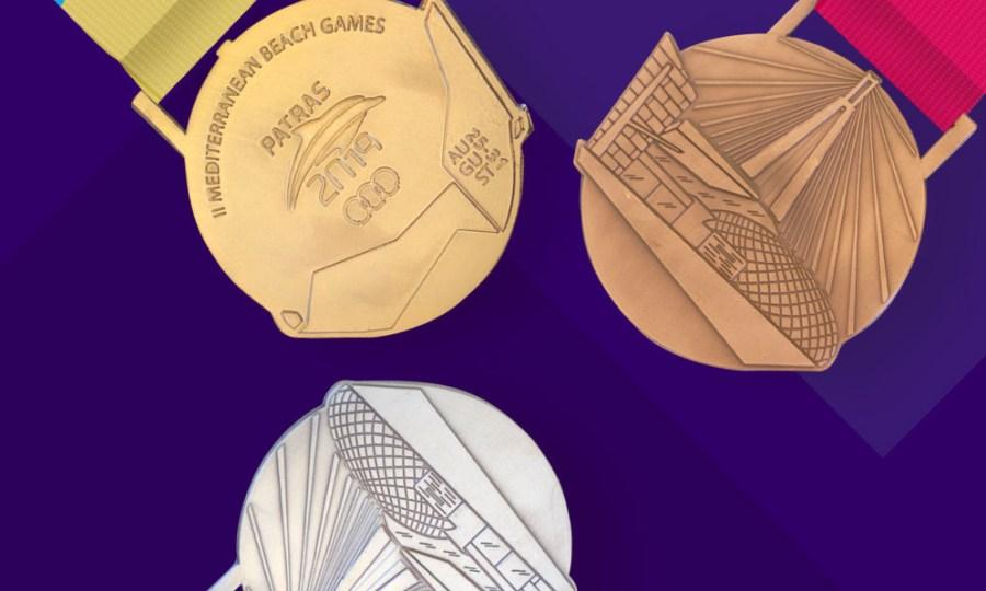 Δύο σύμβολα της Πάτρας στα μετάλλια των Μεσογειακών Αγώνων (pic)