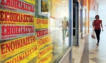 Ενοίκια: Ο νέος χάρτης που «πληγώνει» τους φοιτητές σε όλη την Ελλάδα