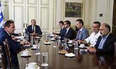 Σαμοθράκη: Τα μέτρα που αποφάσισε η κυβέρνηση στη σύσκεψη στο Μαξίμου