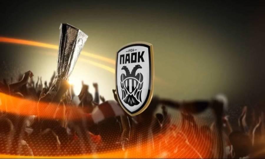 Στο COSMOTE TV το Σλόβαν-ΠΑΟΚ