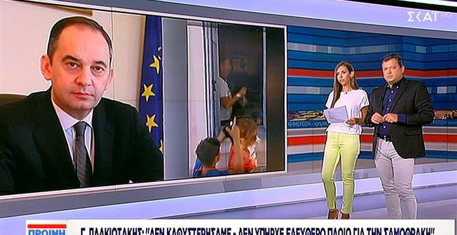 Πλακιωτάκης-Mέτιος για Σαμοθράκη: Το λιμάνι δεν είχε καθαριστεί για 10ετίες