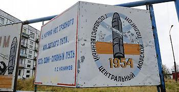 «Σώπασαν» ξαφνικά τέσσερις ρωσικοί σταθμοί μέτρησης ραδιενέργειας