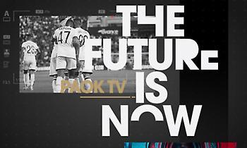 Από το PAOK TV το ΠΑΟΚ-Παναιτωλικός