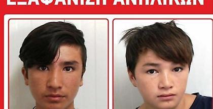 Δύο ανήλικα αδέρφια εξαφανίστηκαν από τον Πειραιά