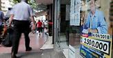 Δύο ληστείες σε καταστήματα τυχερών παιχνιδιών σε Παλαιό Φάληρο και Άλιμο