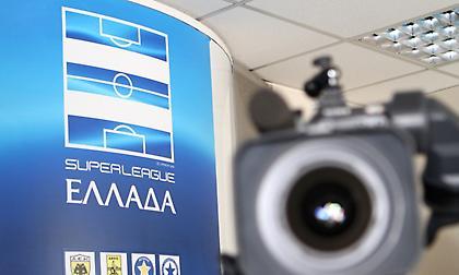 Επιμένει η ΕΡΤ: «Χωρίς τηλεοπτική μετάδοση τρία ματς της πρεμιέρας»