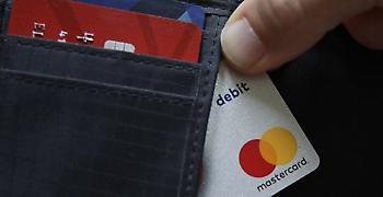 Γερμανία: Κλοπή 90.000 προσωπικών δεδομένων πελατών της Mastercard