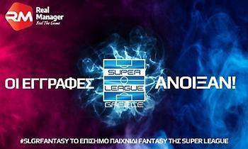 Fantasy Super League: Παίξε μπάλα, δημιούργησε και προπόνησε την ομάδα σου στο επίσημο παιχνίδι!