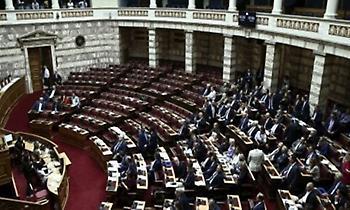 Στη Βουλή το νομοσχέδιο για προσωπικά δεδομένα - Τι προβλέπει