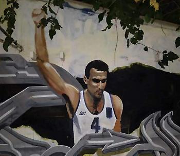 Το γκράφιτι του Γκάλη αποκαταστάθηκε με... Εθνική (pic)