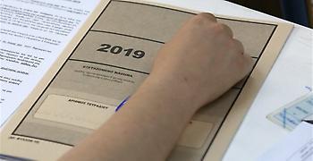 Πανελλήνιες 2019: Μεγάλη πτώση αναμένεται στις βάσεις, το 25% κάτω από 10
